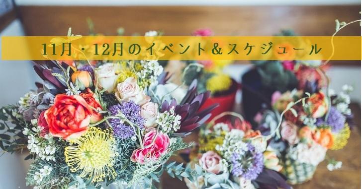 11_12ukeju-ru